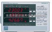 大量回收二手WT230功率分析仪