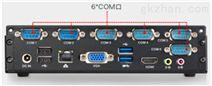 高性能i3工控机