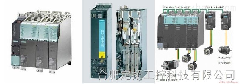 西门子s120 驱动器专业维修