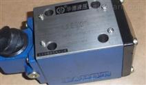 北京华德液压阀DB10-1-50B/315溢流阀
