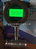 电池供电一体高精度智能涡轮流量计
