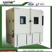 步入式LEd电视耐温老化检测设备/高低温试验箱/高低温快速温度变化试验箱