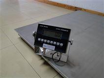 厂家供应5吨防爆电子地磅称化工厂专用防爆地磅
