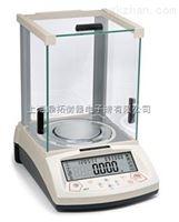 HZY-AHZY-A华志国产天平,100g高度电子天平