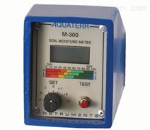 Aquaterr土壤水分测定仪