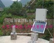 自动雨量站/自记式雨量器/中西牌全自动雨量计无线传输 型号:M30232