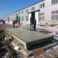 SCS-80T天津80吨汽车地磅安装(3乘以16米电子地磅)
