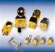 BI8-M18E-LIU-H1141,优势图尔克电容式接近开关