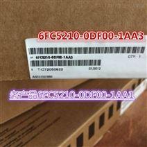 西门子810D/840D PCU20