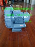污水处理曝气高压漩涡气泵