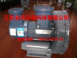 全风气体输送工程设备防爆高压风机