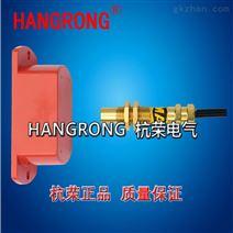 磁性传感器YG-XM-150