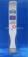 DT医院身高测量秤-医疗身高体重测量仪
