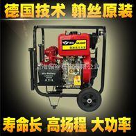 HS30HP3寸柴油机高压泵生产厂家-品牌3寸柴油高压泵报价