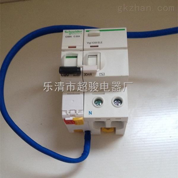 c16小型断路器 1p+n断路器价格