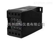 昌辰KHD型单向电流变送器
