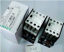 德国SIEMENS 3TH系列中间继电器上海正品直销优质保障