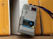 ZJ-2000-ZJ-2000便携式甲烷检测报警仪