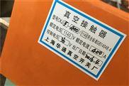 GHJ5-400/1140-GHJ5-400/1140真空接触器