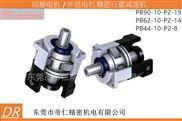 切割机中国台湾利茗PB系列精密行星减速机PB90-10-P2