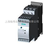 3RW3047-1BB14西门子软启动器低价促销