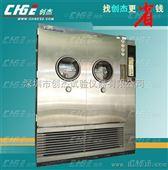 二手ESPEC恒温恒湿试验箱日本爱斯佩克水冷800升