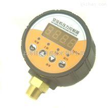上海铭控MD-SC智能数显空压机压力控制器