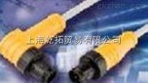 图尔克连接电缆应用
