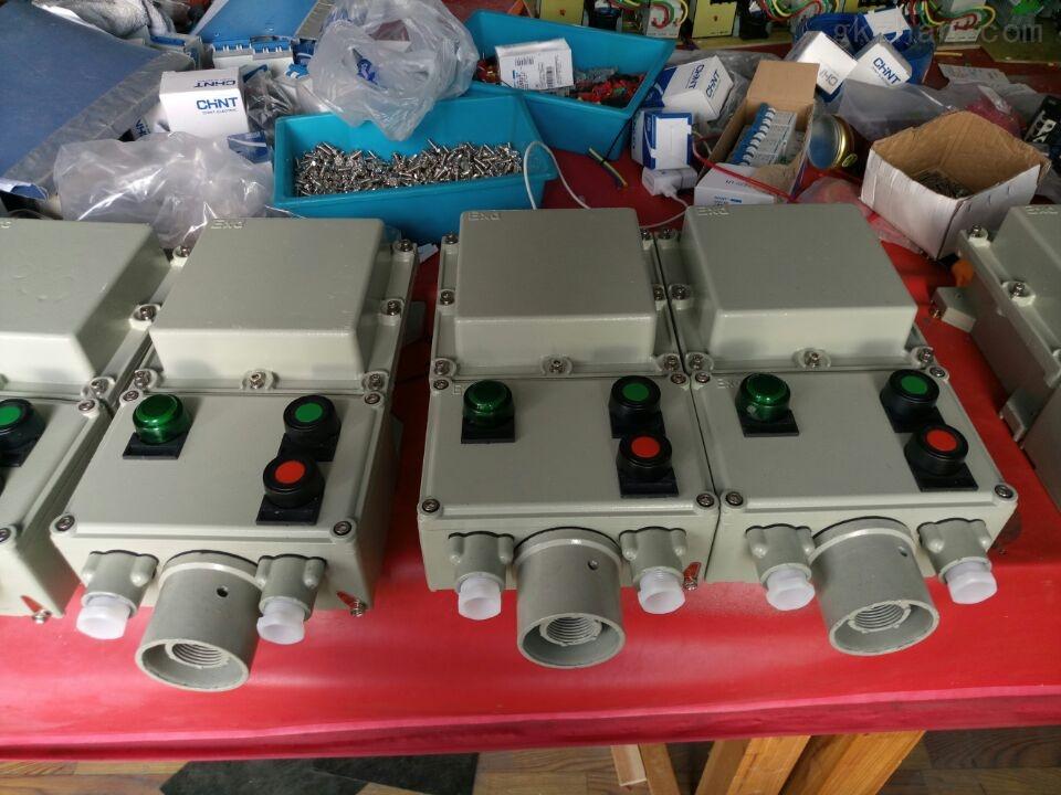 控制电动机bqd53-50a防爆磁力启动器