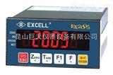 英展EX2005称重控制仪表-