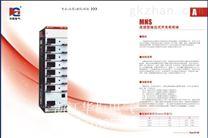 MNS型交流低压配电屏(开关柜)