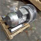 高压鼓风机-食品包装机械专用风机报价