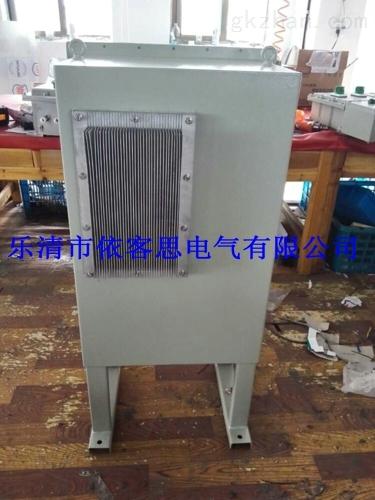 涂料搅拌机防爆变频器控制柜45kw防爆变频控制柜(散热片加防爆风机)