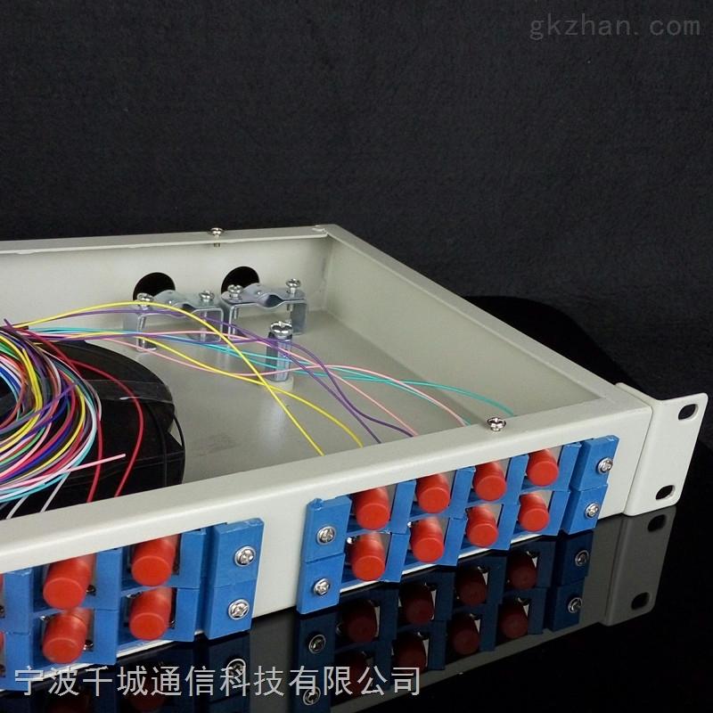 24口sc光纤终端盒/光缆接线盒