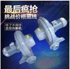 TB150-7.5透浦式风机-全风TB150-5风机价格