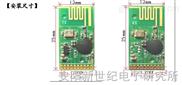 安阳新世纪 无线遥控发射接收模 无线模块 JF24D-TX/RX