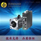 台达伺服电机/马达 ECMA-E31830QS