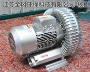 清洗机专用高压风机