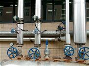 清流管道式电磁流量计电镀厂专用