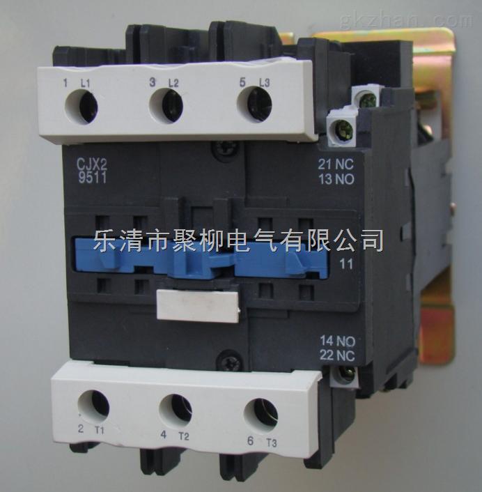 cjx2-9511交流接触器