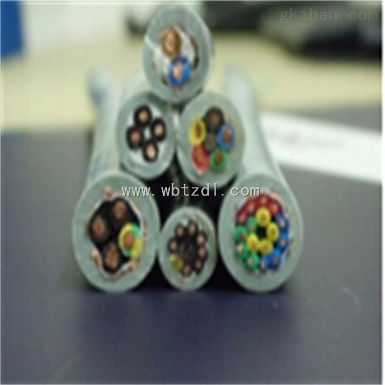 特种阻燃硅橡胶电缆