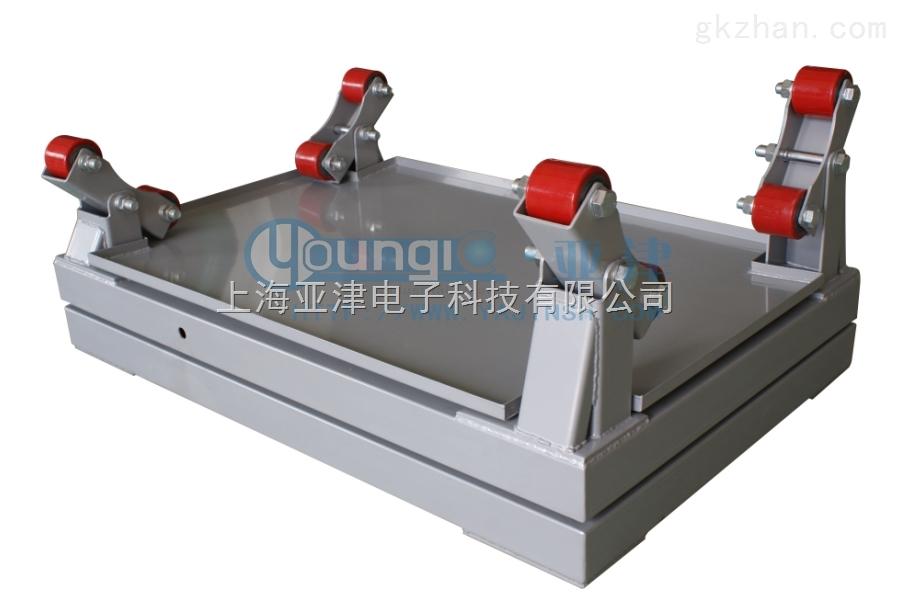2吨电子钢瓶秤纺织染印计量称重500kg开关量控制钢瓶秤