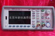 大量高价回收美国安捷伦53220A射频频率计数器53220A