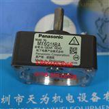 MX6G15BA日本松下Panasonic齿轮减速头