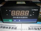 SWJ-1水位监测仪【西安恒远水电】厂家直供