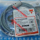 PA18CAD04NAWS瑞士佳乐CARLO GAVAZZI光电传感器