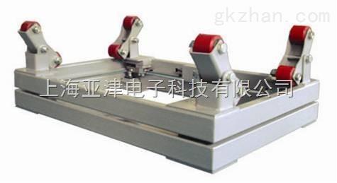 2吨电子钢瓶秤化工行业专用1t开关量控制钢瓶秤电子秤