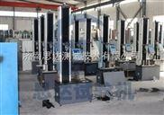 磁芯材料/高分子材料/电线拉伸性能专用微机控制拉力试验机