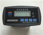 供应YW-ZHKJ100D系列-液晶显示智能型
