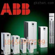 ABB变频器简介合肥售后服务ACS510变频器报价